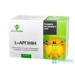 L-аргинин, Элит-фарм, 50 капсул
