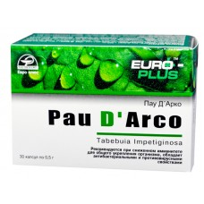 Пау Д Арко, Евро-плюс, 30 капс.