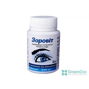 Зоровит, Витера, 60 таблеток