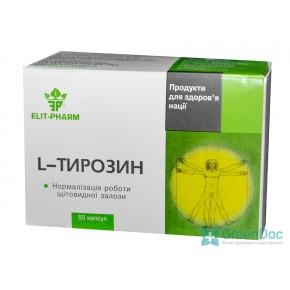 L-тирозин, Элит-фарм, 50 капсул