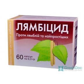 купити Лямбіцид в Києві
