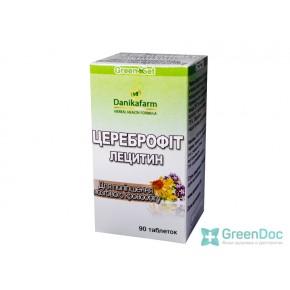 купити Цереброфіт лецитин в Києві