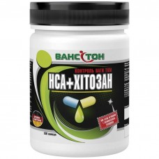 HCA + Хітозан Вансітон 150 капсул