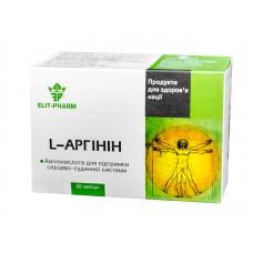 L-аргинин, Элит-фарм, 50 капс.