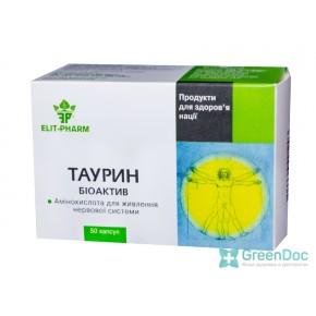 купити Таурин біоактив в Києві