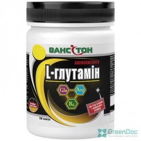 L-глютамін Вансітон 150 капсул