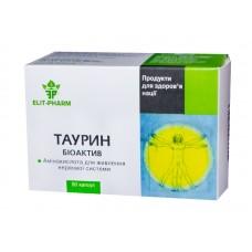 Таурин Биоактив, Элит-фарм, 50 капс.
