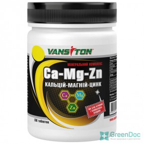 Кальций-магний-цинк Ванситон 150 таблеток