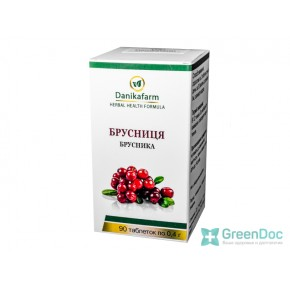 Брусника, Даникафарм, 90 таблеток