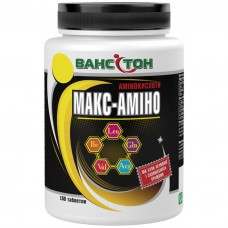 Макс-Амино Ванситон 150 таблеток