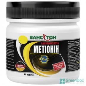 Метионин Ванситон 60 капсул