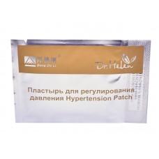Пластырь для регулирования давления Hypertension Patch