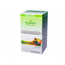 Поліфітамінка, Данікафарм, 90 табл.