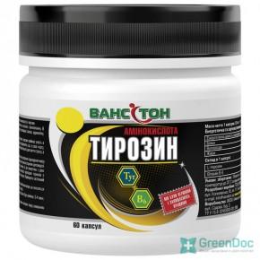 Тирозин Вансітон 60 капсул