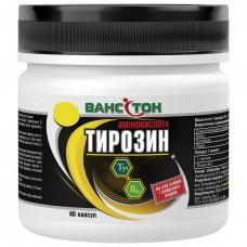 Тирозин Ванситон 60 капсул
