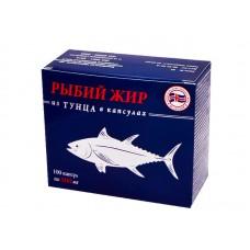 Риб'ячий жир з тунця, 100 капсул