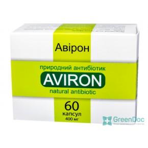 купити Авірон в Києві