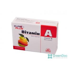 Вітамін А (Бета-каротин), Євро-плюс, 10 капсул