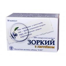 Зоркий с лютеином, Элит-фарм, 50 капсул