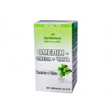 Омелин (Омела+Чага), Даникафарм, 90 табл.