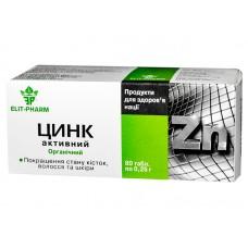 Цинк активный, Элит-фарм, 80 таблеток, 250 мг