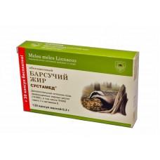Борсуковий жир, Сустамед, 120 капсул