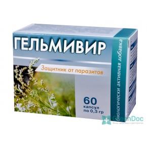 купити Гельмівір в Києві