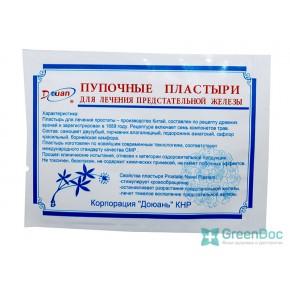 Пупочный пластырь для лечения предстательной железы, Доюань