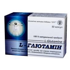 L-глютамин, Элит-фарм, 50 капс.