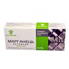 Марганець активний, Еліт-фарм, 40 таблеток, 250 мг
