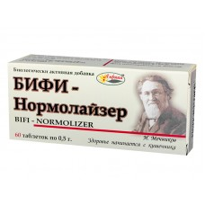 Бифи-Нормолайзер, 60 табл.