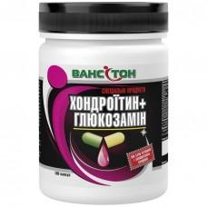 Хондроитин + Глюкозамин Ванситон 60 капсул