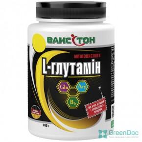 L-глютамін Вансітон 300 грам