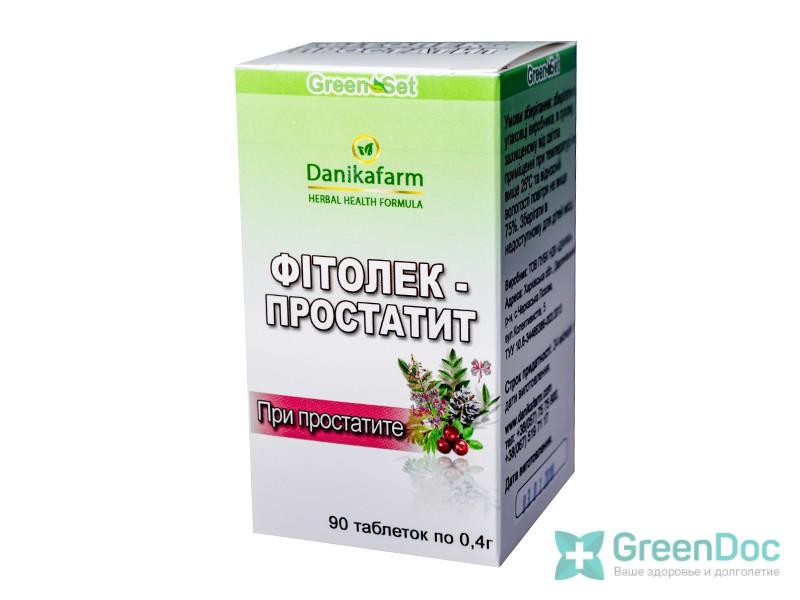 Лекарства для лечения простатита растения селен и простатита